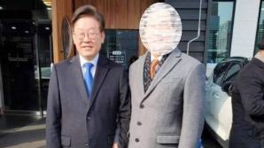"""'이판사판' 이낙연·이재명, '최성해·조폭'사진놓고 서로 """"무슨 관계냐"""""""