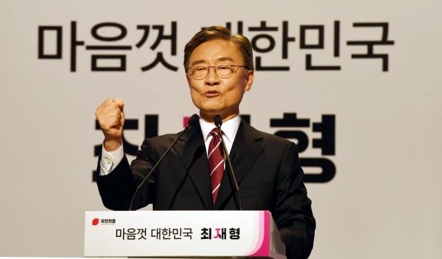 대선 출사표 던진 최재형…'인성·도덕성 흠잡을 곳 없는 후보'