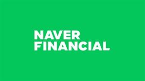 네이버파이낸셜, 美 블록체인 업체에 최대 286억 투자