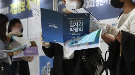'빚'내는 청춘…첫 월급 200만원 안되는데 갚아야 할 빚은 3,287만원