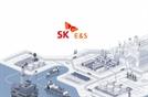 [단독] SK E&S 2조 투자유치 흥행…미래엔·KKR·IMM 등 6곳 참여