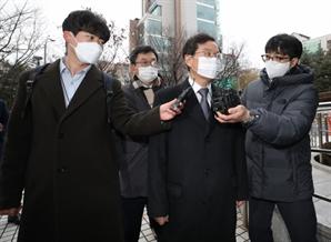 대법, 청주시 상당구 총선 무효 소송 10월 재검표