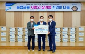 NH농협금융, 인천 취약계층에 삼계탕 전달