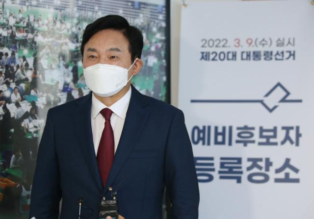 """원희룡, 尹·崔 맹공 """"청와대는 공부방이 아니다"""""""