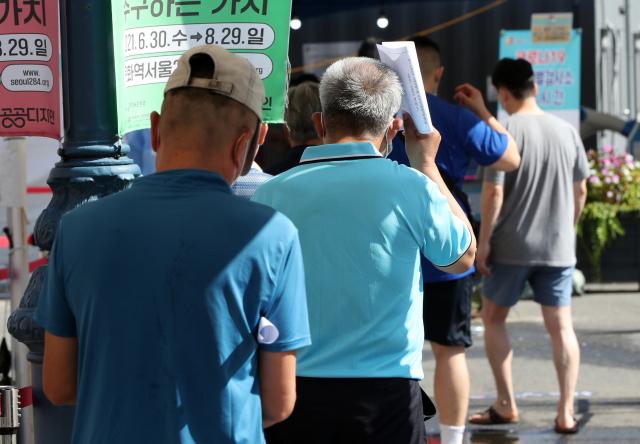 '거리두기 조정은 미비점 보완수준'…수도권 4단계 유지 유력 (종합)