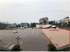 중구, 다산동 자유총연맹 부설주차장 개방