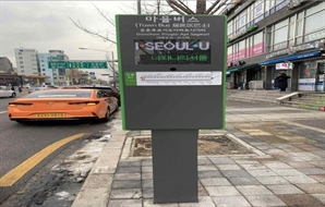 노후차 바꾸고 정류장 개선…마을버스 서비스 확 바뀐다