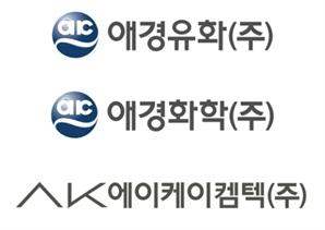 애경그룹 화학 3사 통합...'애경케미칼'로 새출발