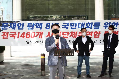 전광훈 이끄는 국민혁명당 '8·15 집회 반드시 성사'