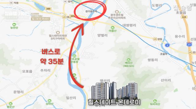 [영상] '3,731세대 대단지 브랜드 아파트' 용인 힐스테이트 몬테로이...입지는 '글쎄'