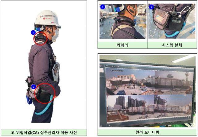 롯데건설, '웨어러블 카메라' 현장 도입…스마트 안전관리 강화