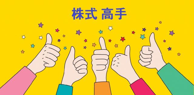 [주식 초고수는 지금] 상장 '컨벤션 효과'...카카오뱅크 매수·매도 모두 1위