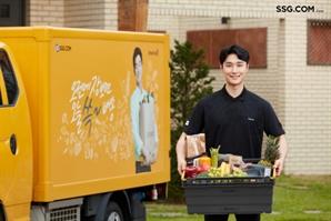 SSG닷컴, 상장 본격화…증권사에 RFP 발송