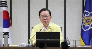 """[속보]김부겸 """"확진자 10명 중 9명 델타변이…차원이 다른 위기"""""""