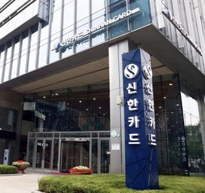 신한카드, 골프존 카운티와 모바일 부킹 서비스 제공