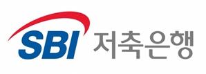 업계 1위 SBI저축은행, 수신금리 0.3%p 인상