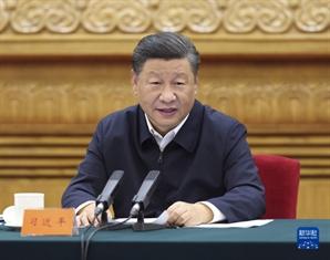 """[속보] 시진핑 """"베이징증권거래소 설립할 것"""""""