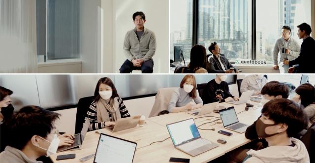 [VC가 찜한 스타트업] '주주명부도 디지털로'…'한국판 카르타' 꿈꾸는 쿼타북