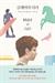 독서의 계절…'세계적 베스트셀러' 작가의 귀환