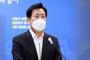 [단독] '공공기획' 힘싣는 오세훈…'1호 후보지' 신림1구역 찾는다
