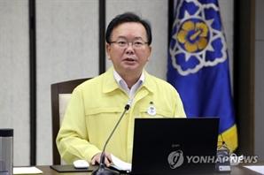 """김부겸 """"방역기준 조정, '완화' 아냐…4차 유행 진행형"""""""