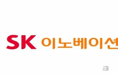 'SK이노베이션, 분할 관련 주주 친화 대응...현 할인율 과해'