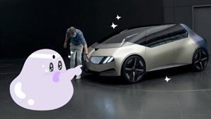 [지구용]100% 재활용 차, 폴딩 카…모터쇼 휩쓴 '친환경'