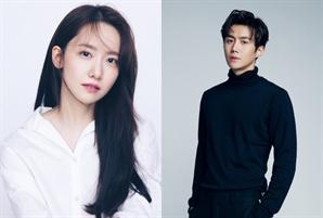 임윤아X김선호, 로맨틱 코미디 영화 '2시의 데이트' 출연 확정