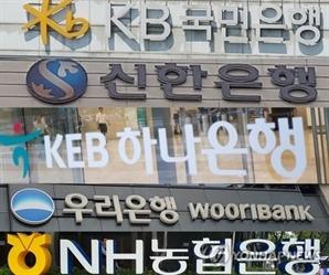 """""""마이데이터·전금법·후불결제 재검토를"""" 금융권, 빅테크 총공세"""