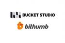 버킷스튜디오-빗썸, '빗썸 라이브' 공동 설립…블록체인과 라이브 커머스 결합