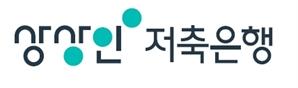 상상인저축銀, IB부문 임원 영입