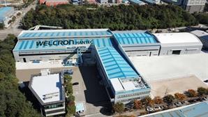 웰크론한텍, 포스코HY클린메탈과 폐배터리 재활용 설비 공급