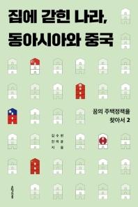 """'벼락거지' 됐는데…김수현 """"집값 상승률 우린 낮아' 부글"""
