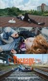 구피 16일 신곡 'Teenage' 발표…한층 더 유니크해진 스타일