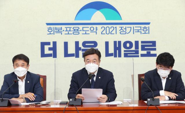 與 재난지원금 우상향, 88%이상…'난색' 홍남기 하루만에 '난처'