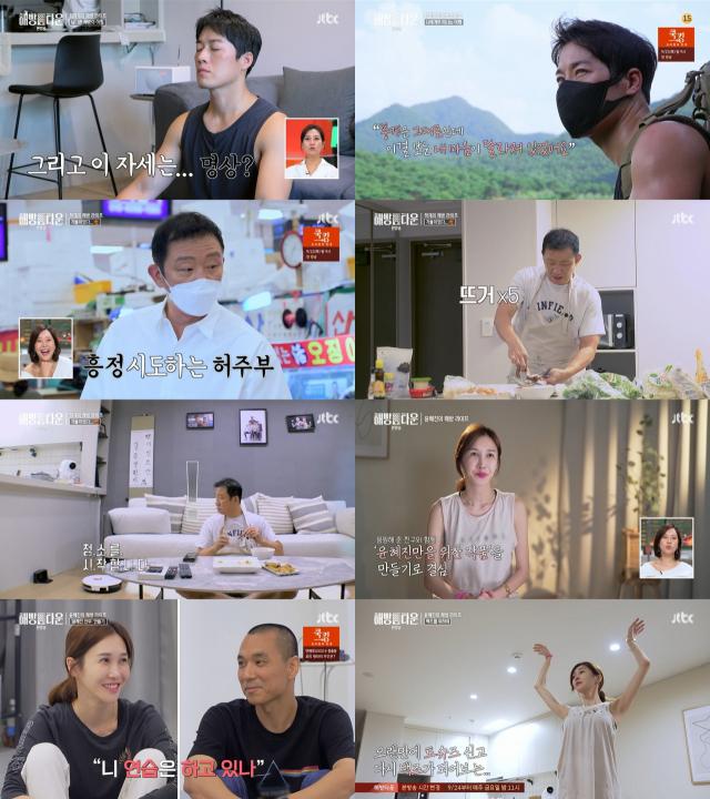 '해방타운' 윤혜진, 발레리나 복귀 시동…창작 안무 완벽 소화