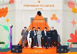 BTS, 다음 달 24일 온라인 콘서트 '퍼미션 투 댄스 온 스테이지' 연다