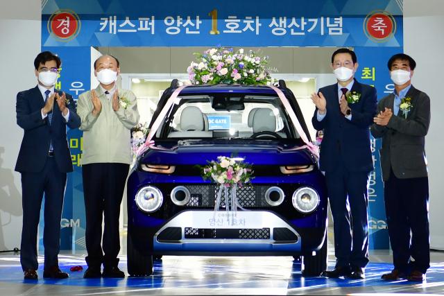캐스퍼 사전계약 1.9만대…현대차 '내연차 최고 기록'