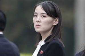 """[속보] 김여정 """"대통령까지 헐뜯기 가세하면 남북관계 완전 파괴될 것"""""""