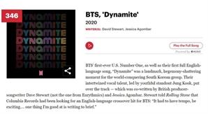 BTS '다이너마이트', 롤링스톤 선정 500대 명곡에 346위로 이름 올려