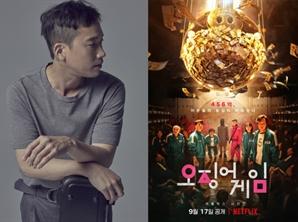넷플릭스 '오징어 게임' OST 17일 발매… 정재일 음악감독 맡아