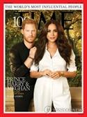 해리왕자 부부, 타임지 '가장 영향력 있는 100인' 표지 장식