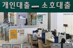 금융노조 10월 15일 총파업… 점심시간 동시사용도 추진
