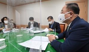 CPTPP 가입 신청한 中...홍남기 관계장관회의에서 대외경제전략 논의