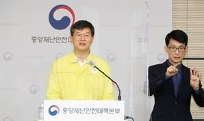 """""""코로나19 1차 접종률 이스라엘 수준…완료 조기달성 기대"""" (종합)"""