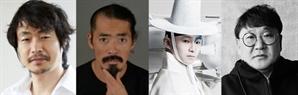 연출가 고선웅·안무가 김보람·국악인 이희문 등 서울시 문화상 수상