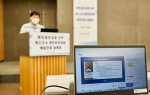 무협, 마스크업체 대상 해외인증 온라인 설명회
