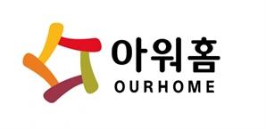 아워홈, 메타버스로 신입사원 공개채용