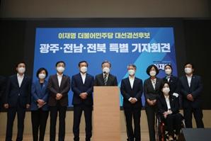 """① 사업공모 1주前 설립해 1조 프로젝트 참여…""""특혜준것 아니냐"""""""