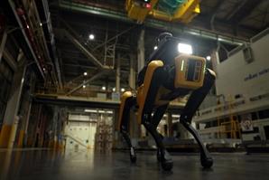 AI 탑재한 로봇견 '스팟', 현대차 공장 지킨다